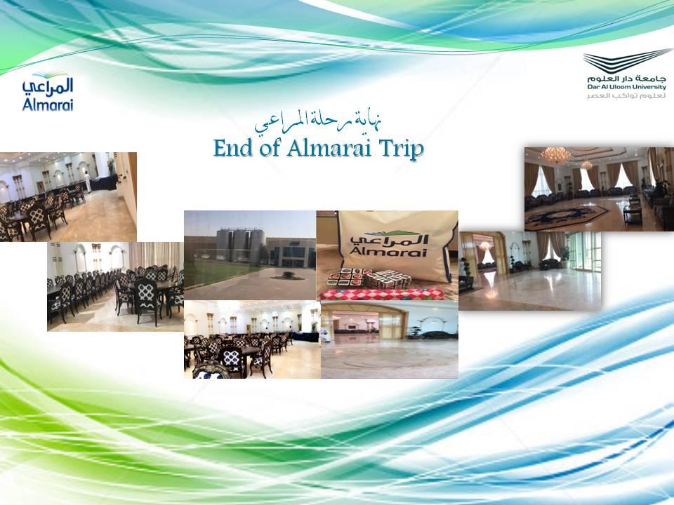 Almarai Company Trip