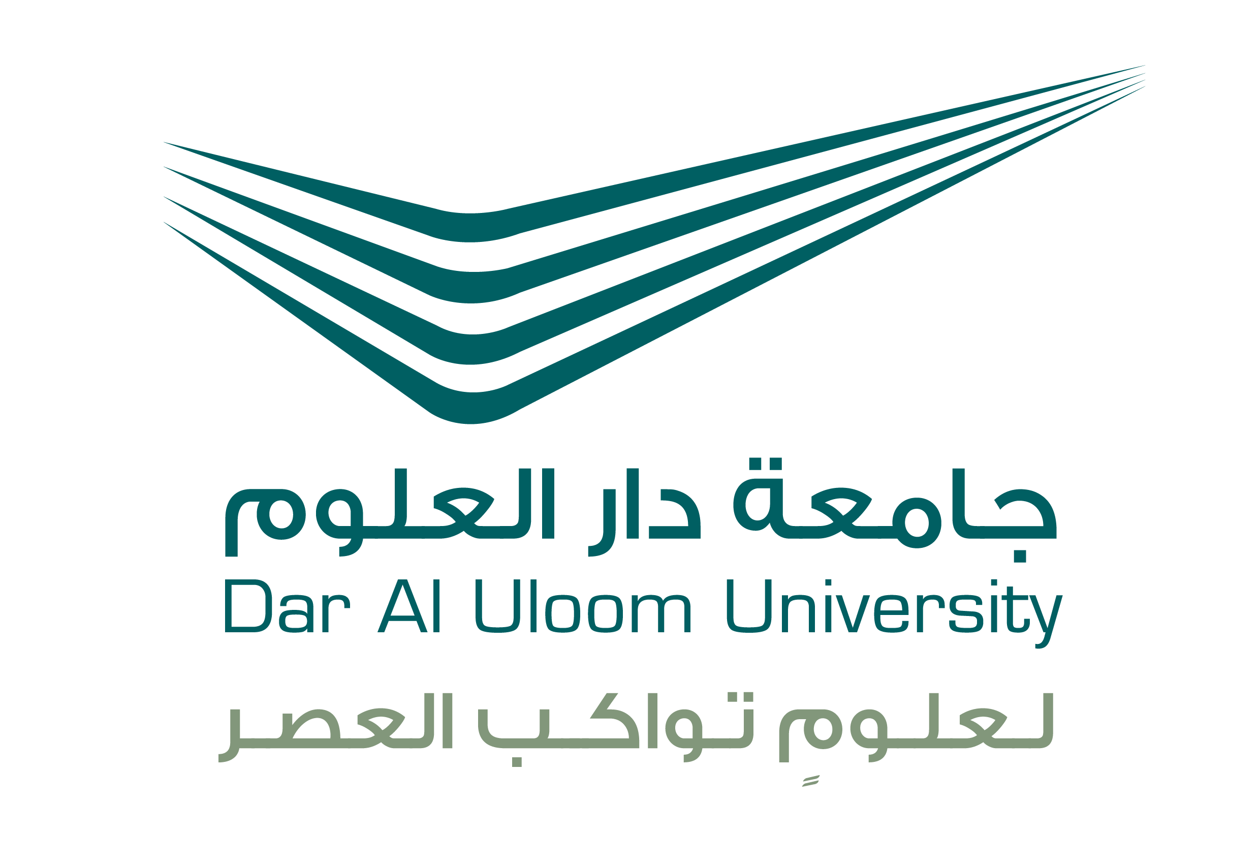 Ministry of Education Approved an Arabic track for COB'S undergraduate programs