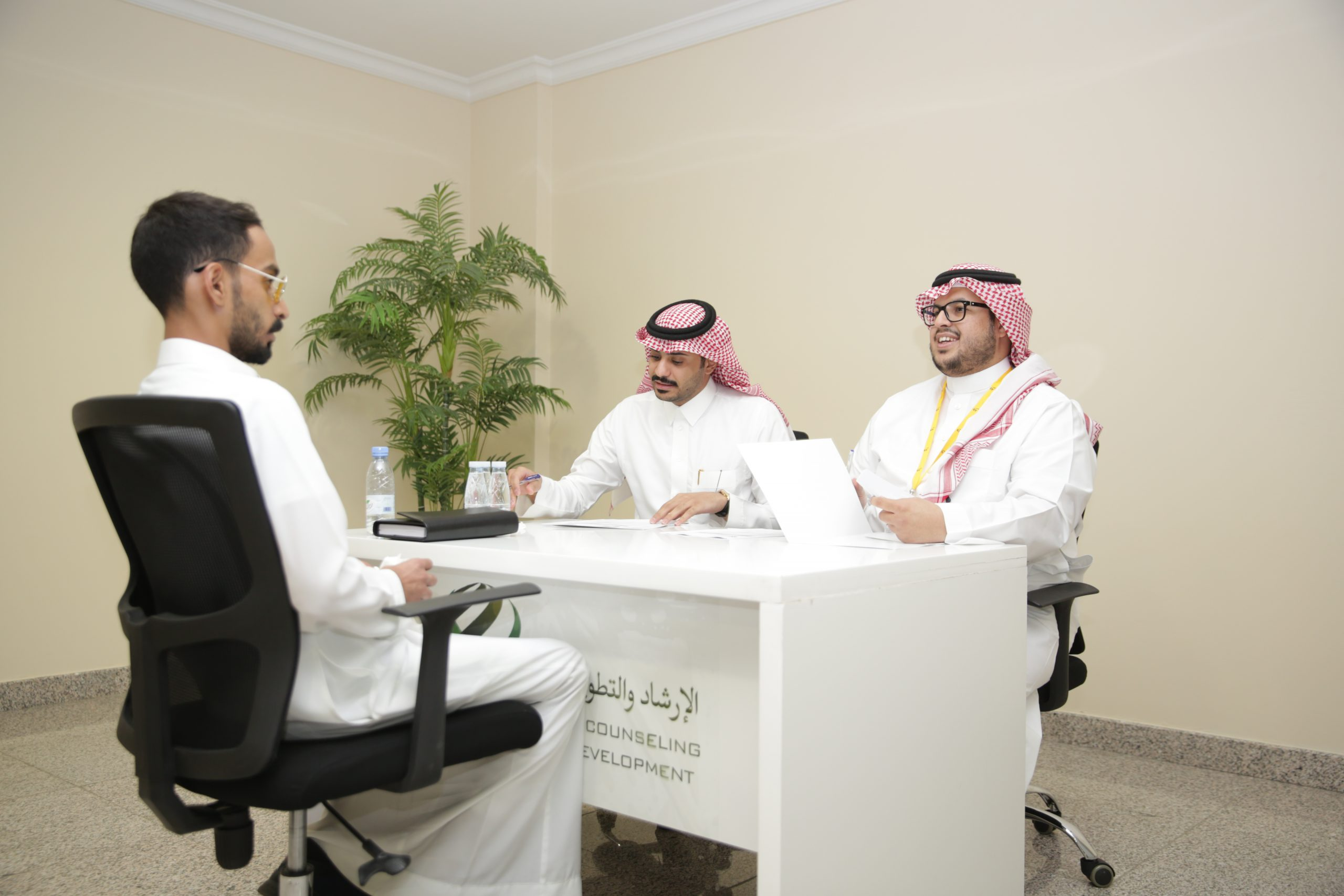 The National Center for Academic Accreditation and Assessment conducts the final site visit for the Human Resource Management Program within the process of programmatic accreditation