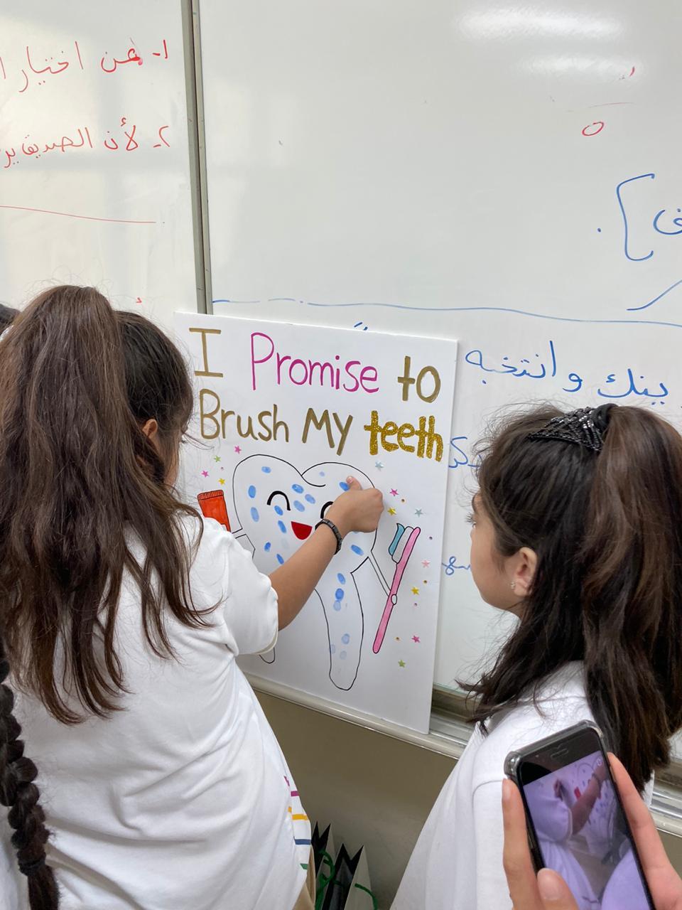 """""""طب أسنان"""" دار العلوم تنظم حملة توعوية بصحة الفم والأسنان."""
