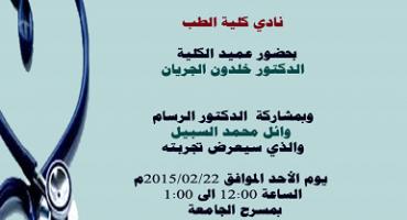 دعوة لحفل الافتتاح