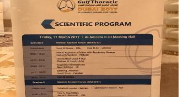 مؤتمر الخليج لطب وجراحة الصدر