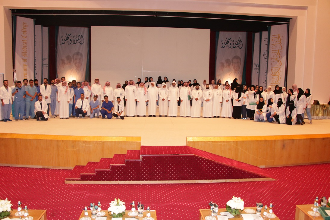 His Excellency Rector of the University Patronizes the College of Medicine Closing Ceremony
