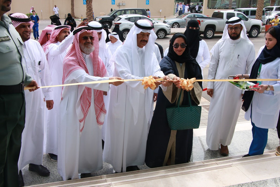 Dar Al Uloom holds the closing ceremony of the campaign against obesity