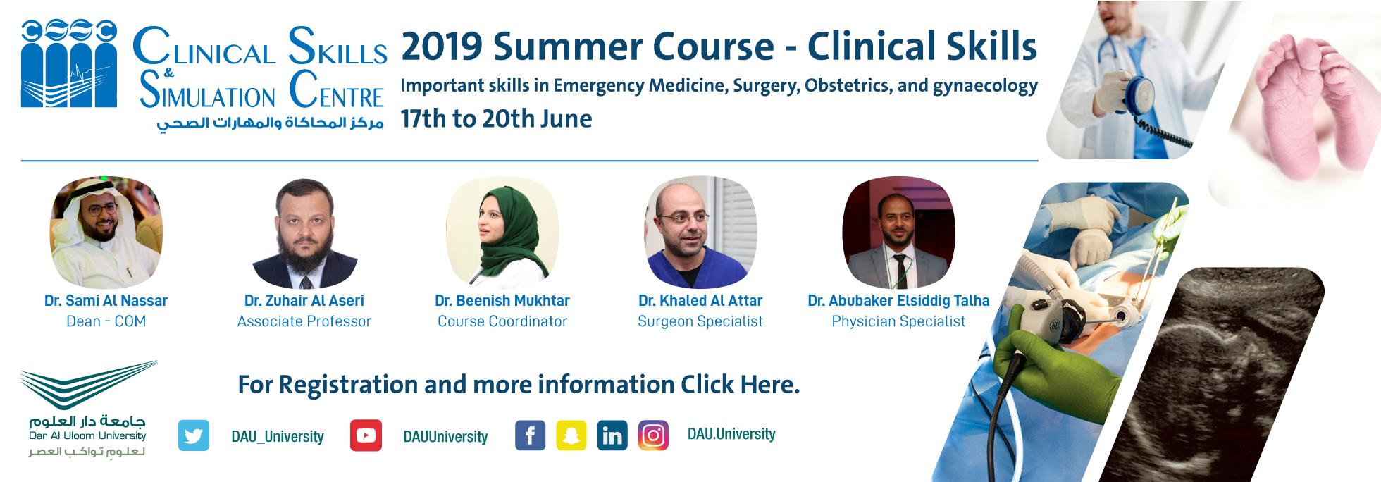 2019 Summer course