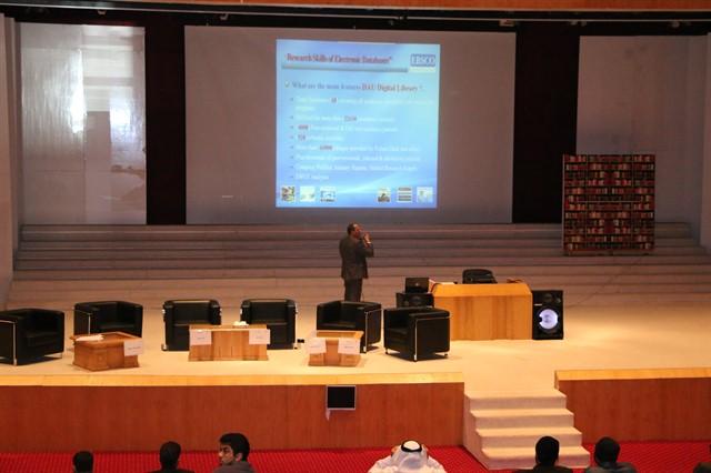 دورة مهارات استخدام المكتبة الرقمية EBSCO