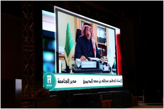 افتتاح وتدشين نادي ثنايا – كلية طب الاسنان