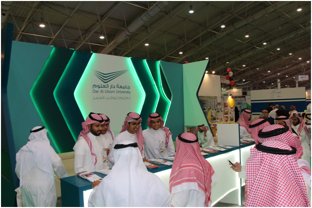 جامعة دار العلوم تشارك في المعرض والمنتدى الدولي للتعليم 2016