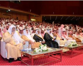 جامعة دار العلوم تحتضن أول اجتماع للهيئة السعودية للمحامين بحضور ألف محام ومحامية