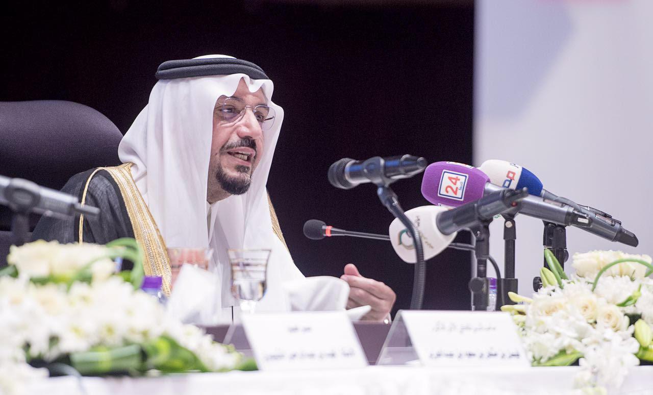 أمير منطقة القصيم يحاضر عن ريادة الأعمال المؤسسية في عهد الملك سعود