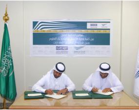   كلية إدارة الأعمال توقع اتفاقية تعاون مع شركة آل سعيدان العقارية