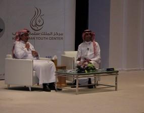 """بالتعاون مع مركز الملك سلمان للشباب، جامعة دار العلوم تنظم """"جلسة شباب"""""""