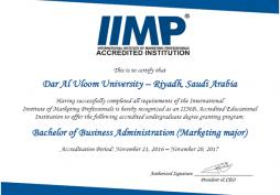 """""""قسم التسويق"""" بجامعة دار العلوم الأول على المملكة في الحصول على IIMP"""