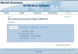 إدراج كلية الطب في قائمة المنظمة العالمية لكليات الطب