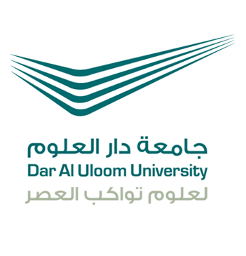 Statement of the Rector of the University regarding the Ministry of Defense in Riyadh