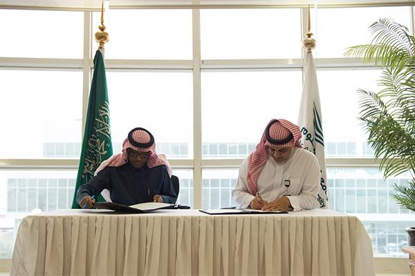 جامعة دار العلوم تعقد شراكة مع أكاديمية الأمير أحمد بن سلمان