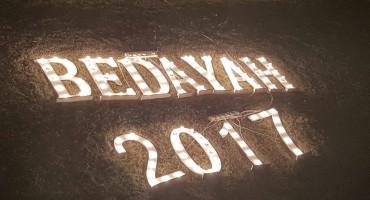 """""""التصميم الجرافيكي"""" بجامعة دار العلوم ينظم معرض بداية 2017"""