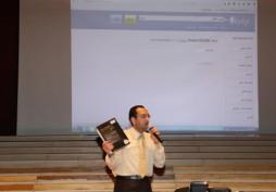 المكتبة المركزية تقدم دورة تدريبية حول كيفية استخدام المكتبة الرقمية