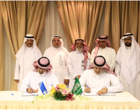 Dar Al Uloom University enters into a strategic partnership with King Saud University