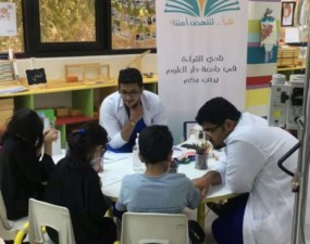 The Reading Club Organises a Voluntary Camp