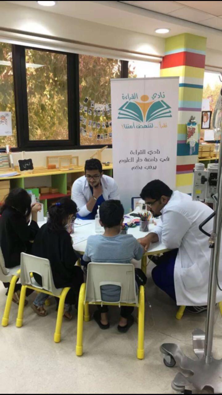 نادي القراءة بجامعة دار العلوم ينظم مخيماً تطوعياً