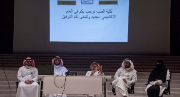 Medicine at Dar Al Uloom arranges a welcome meeting for male and female college students