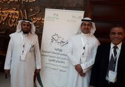 """""""دار العلوم"""" تشارك في اجتماع الجمعية العمومية للاتحاد الرياضي للجامعات"""