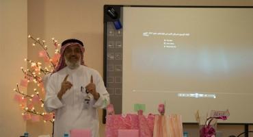 Medicine at Dar Al Uloom organizes a Breast Cancer Awareness Campaign
