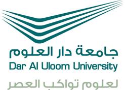 جامعة دار العلوم تستوفي معايير الجودة وتحصد الاعتماد الأكاديمي