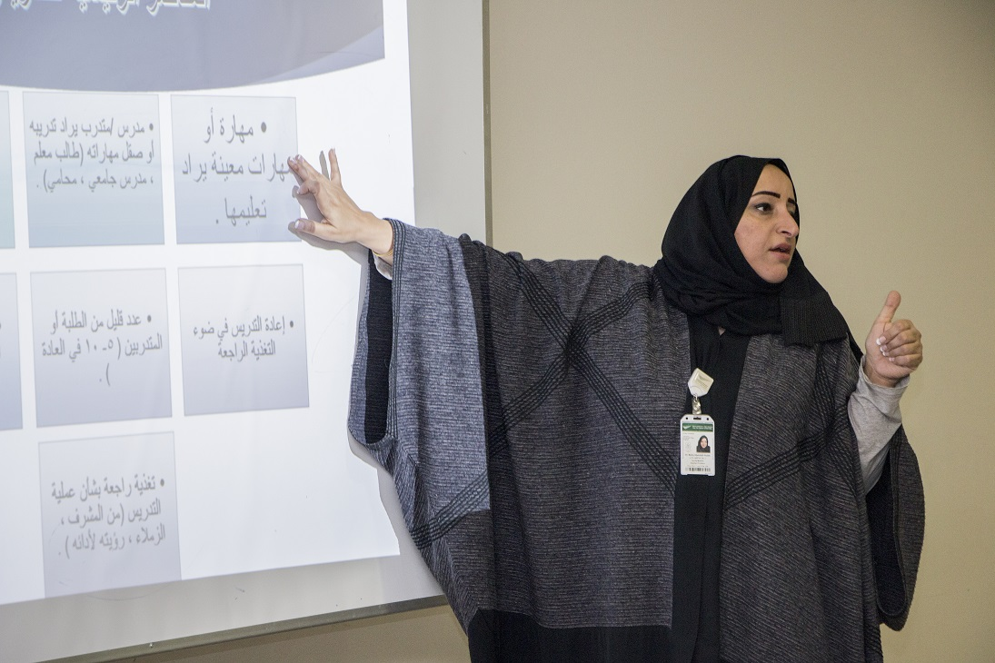 Student Support Center Holds a How to Control Anger Lecture
