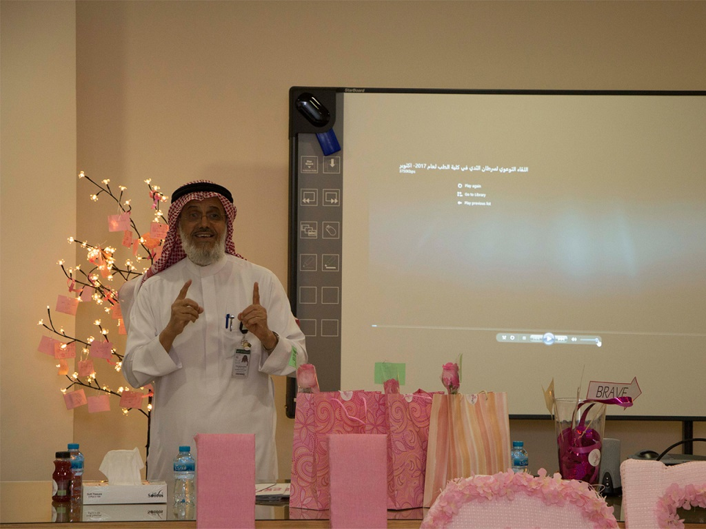 Concurrent with the International Breast Cancer Awareness Month Medicine at Dar Al Uloom organizes a Breast Cancer Awareness Campaign