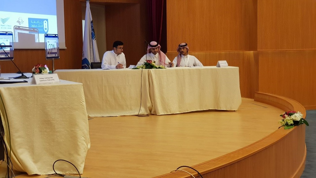 جامعة دار العلوم تشارك في مسابقة المناظرات الجامعية السعودية