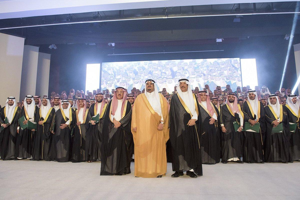Deputy Prince of Riyadh Sponsors Graduation Ceremony of DAU Seventh Batch of Students