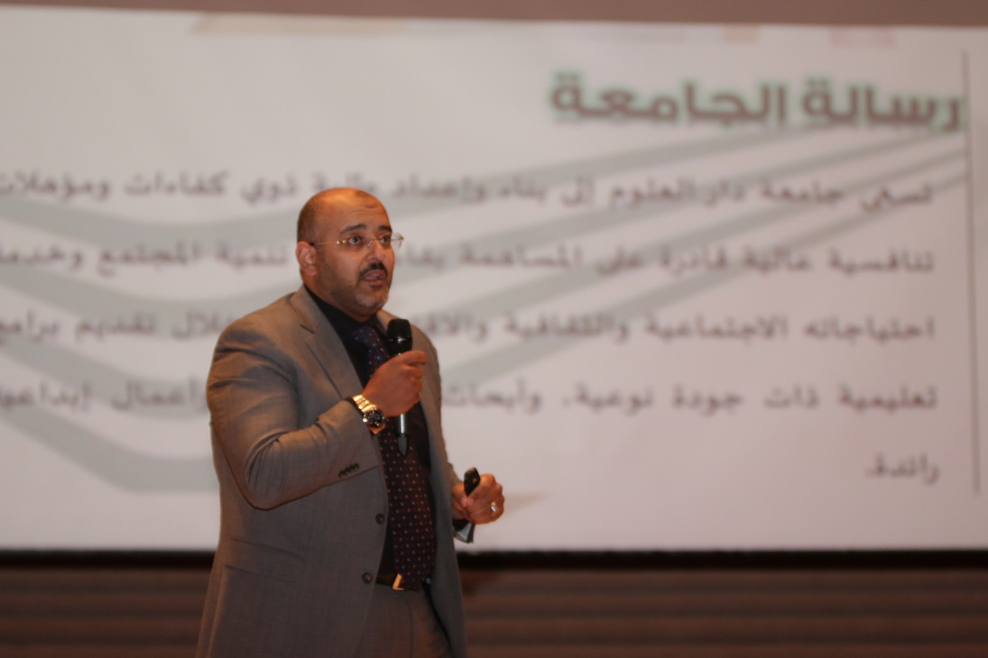 """""""ثقافة الجودة"""" تنظم محاضرة حول أهمية استبيانات الجودة"""