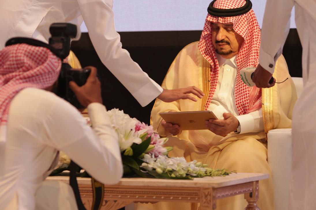 بحضور أمير منطقة الرياض جامعة دار العلوم تستضيف حفل تدشين جمعية السلياك