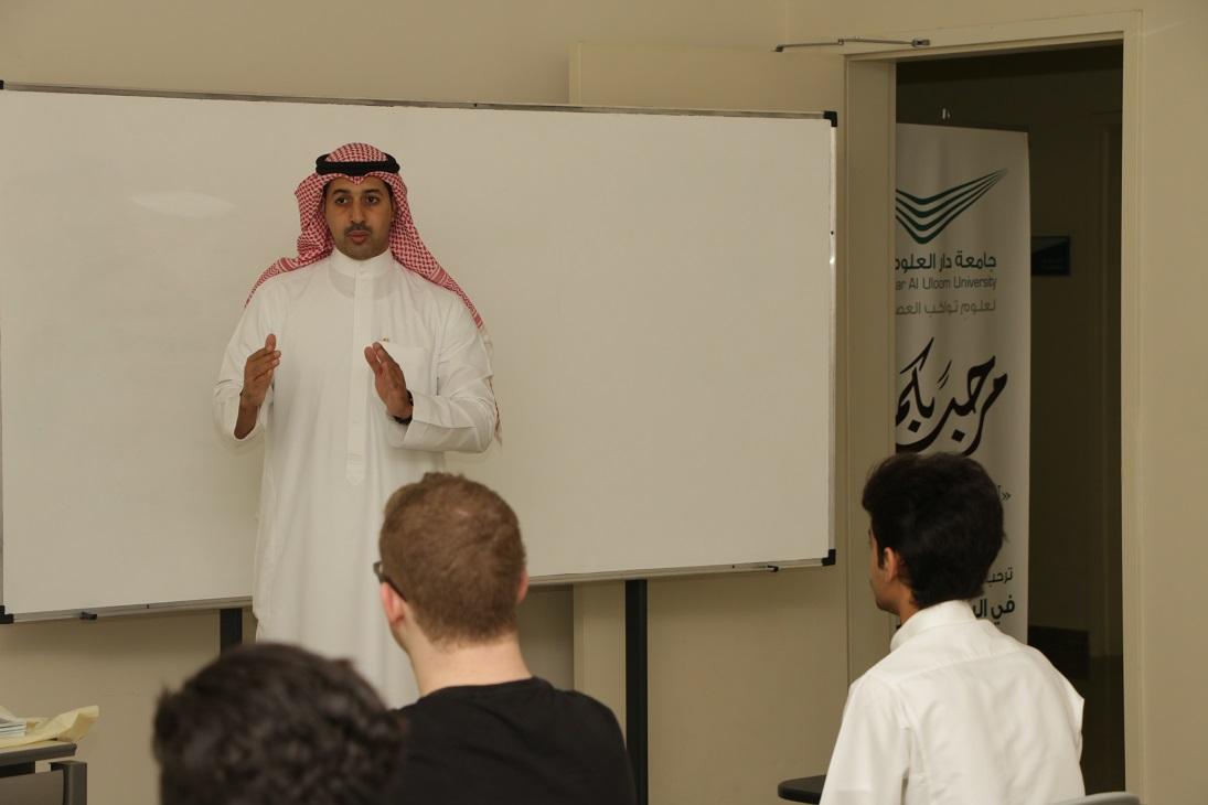 """""""شؤون الطلاب"""" تقيم ورشة تعريفية بأنظمة الجامعة الإلكترونية"""