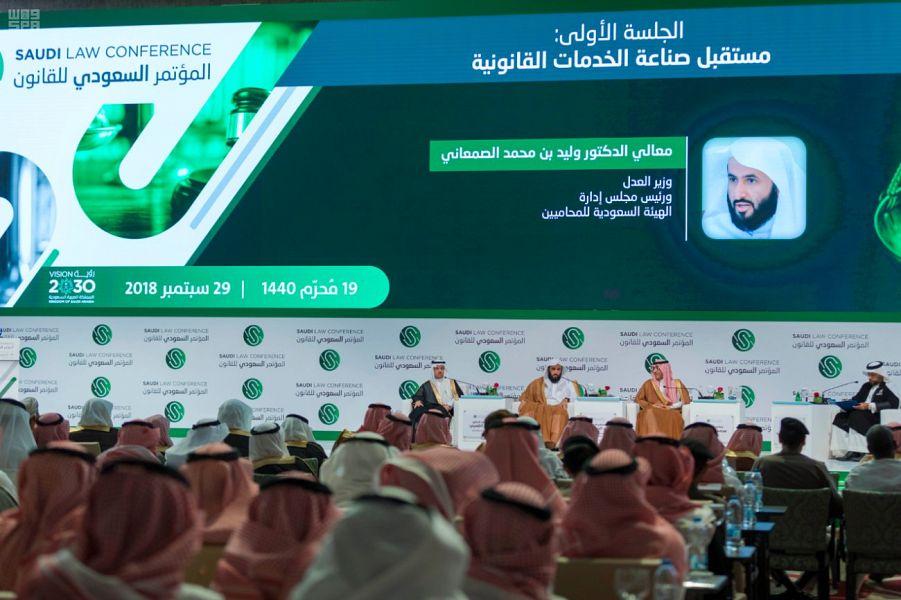 """بمشاركة أعضاء من """"دار العلوم"""" وزير العدل يرعى المؤتمر السعودي للقانون"""