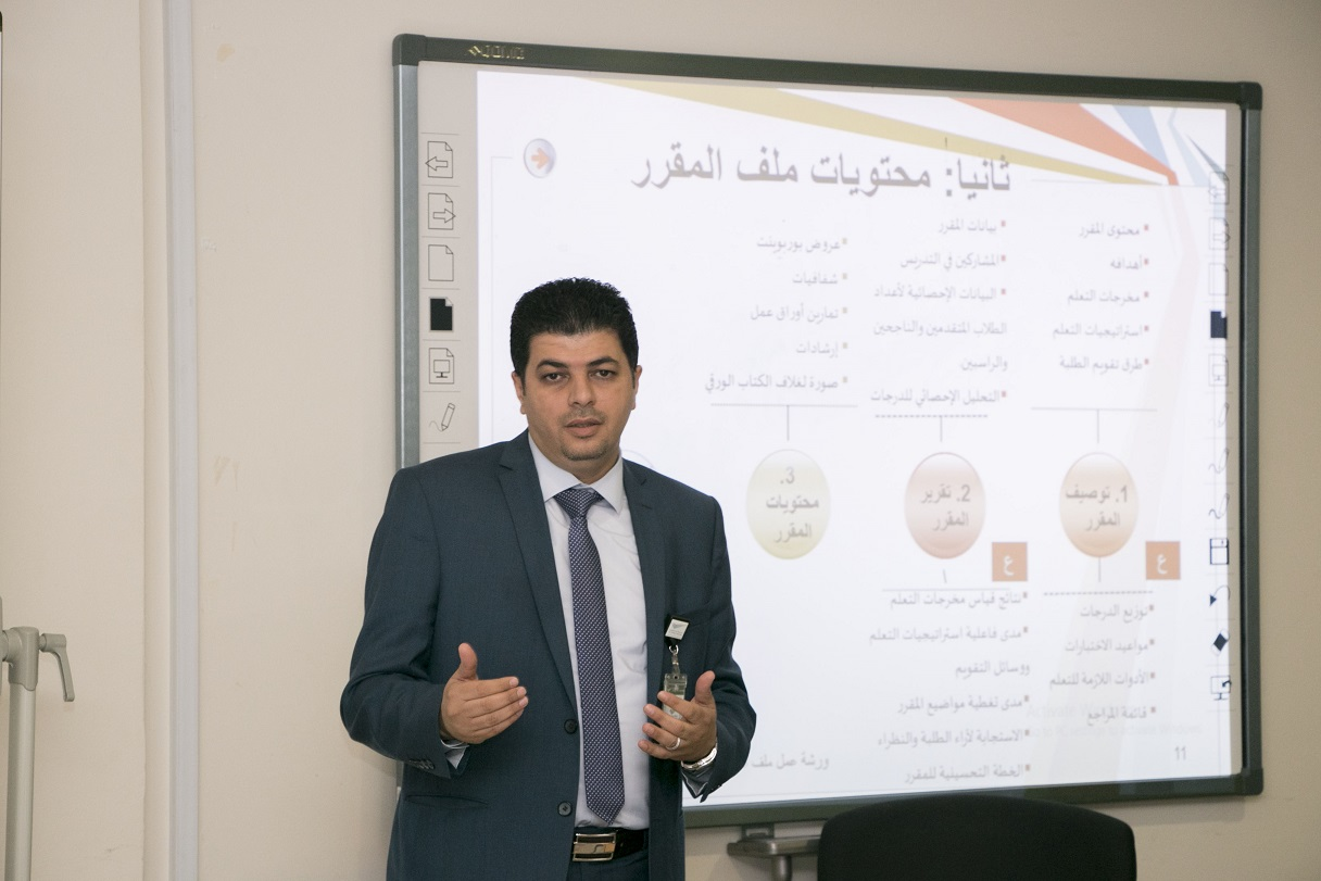 """""""Quality Culture"""" concludes the program """"Training the new faculty members"""""""