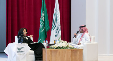 Al-Olayan is a guest at Dar Al-Uloom