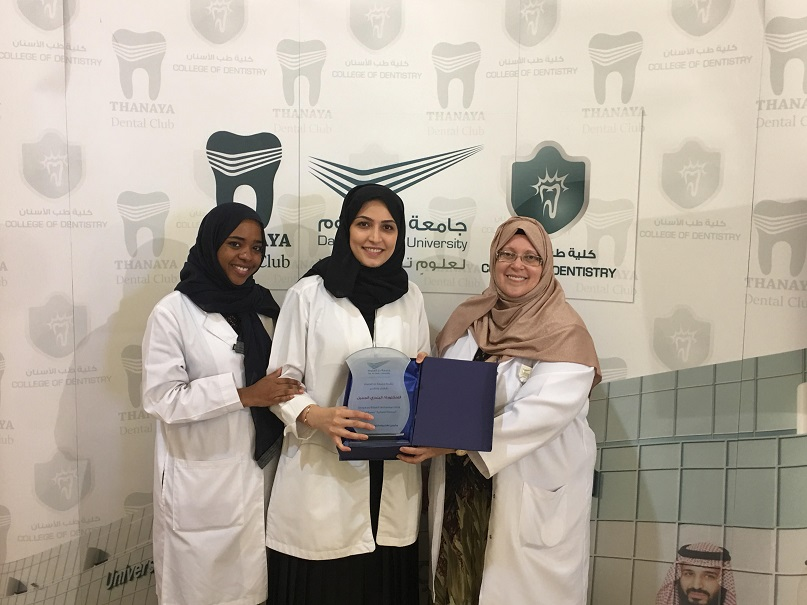 """The College of Dentistry organizes an Awareness Program for the """"Disabled Children's Association"""""""