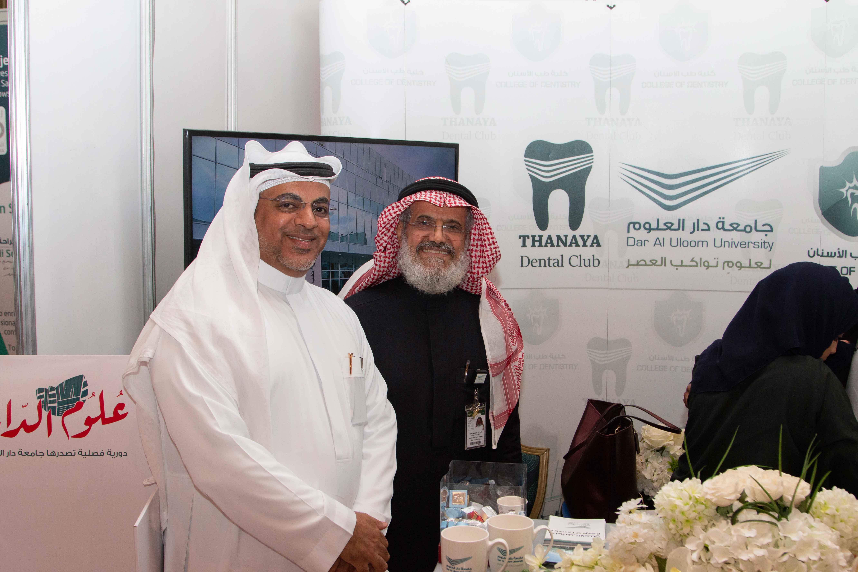 """""""طب أسنان"""" دار العلوم تشارك في المؤتمر السعودي العالمي لطب الأسنان"""