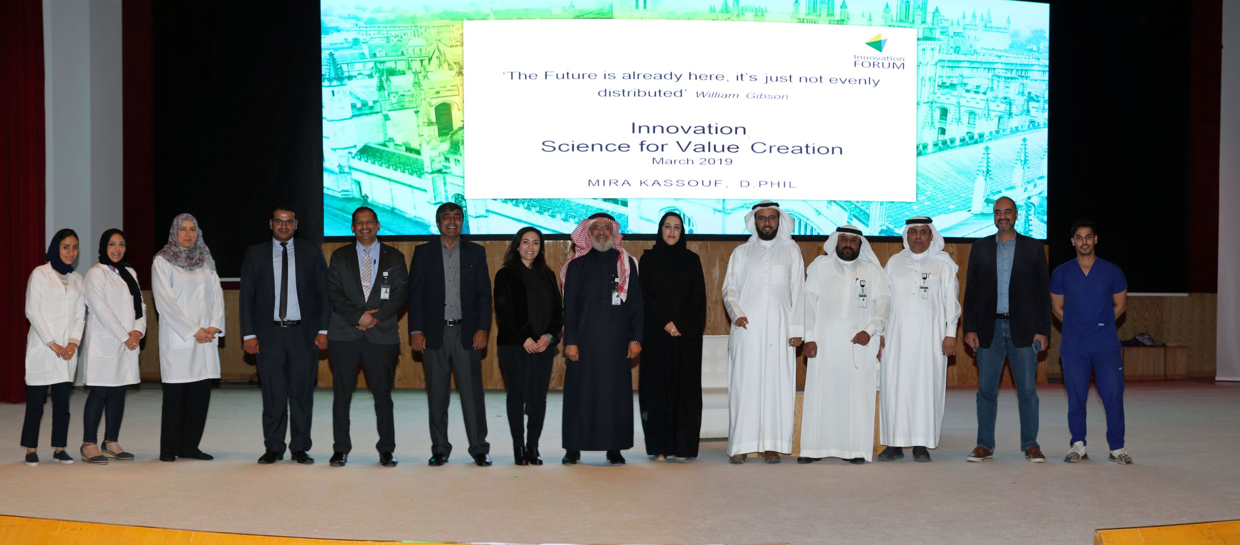 Concept of Innovation at DAU's  Pharmacy