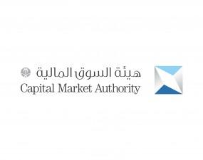 طلاب كلية إدارة الأعمال يزورون مقر هيئة سوق المال في الرياض