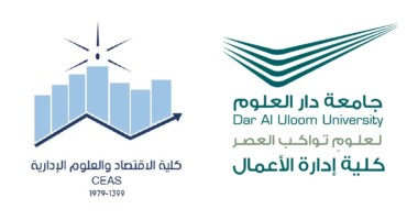 College of Business Administration Signs MoU and Cooperation with Imam Muhammad bin Saud Islamic University