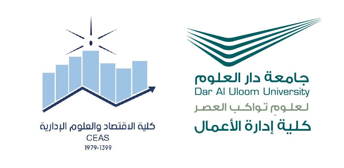 كلية ادارة الأعمال توقع مذكرة تفاهم وتعاون مع جامعة الإمام محمد بن سعود الإسلامية
