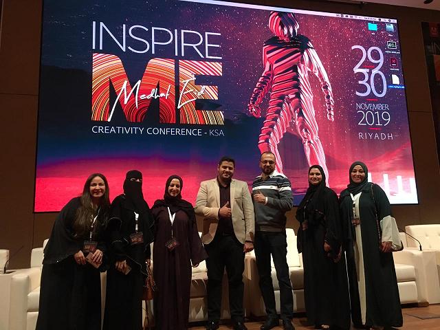 طالبات قسم التصميم الجرافيكي يشاركن في مؤتمر Inspire ME.