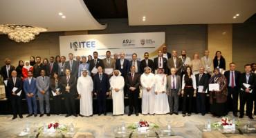 """هندسة """"دار العلوم"""" تشارك في المؤتمر العالمي للإبداع والتكنولوجيا في المشاريع وريادة الأعمال"""