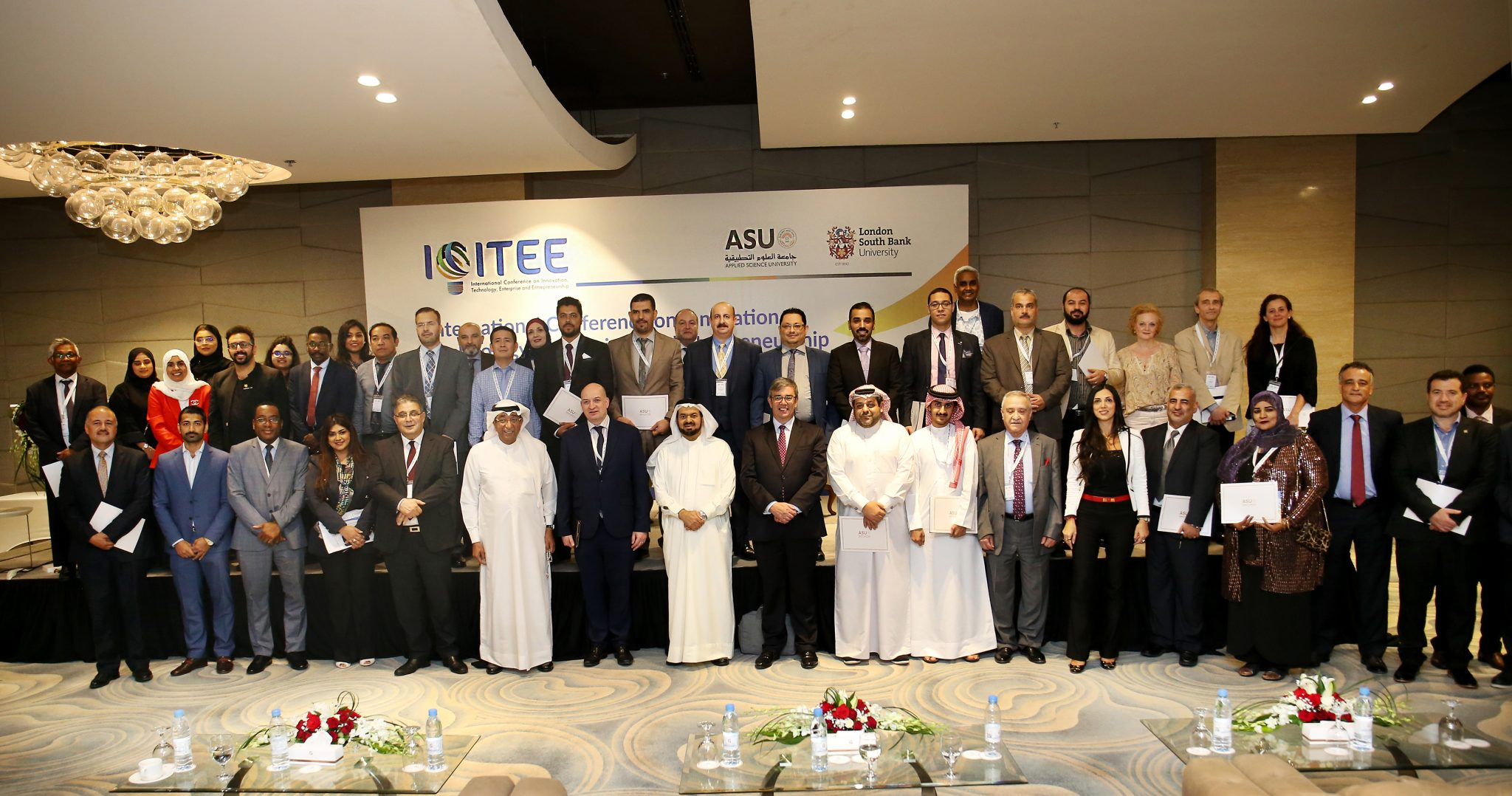 DAU's Engineering participates in the International Conference on Innovation & Technology