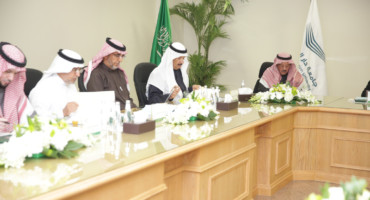 DAU's Board of Trustees discusses admission & study plans during Second meeting