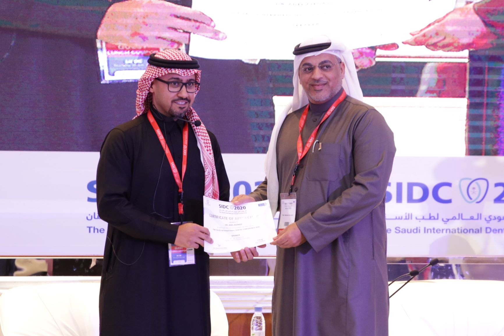 في المؤتمر السعودي العالمي لطب الأسنان 2020  عميد كلية طب الأسنان يترأس جلسة جراحة الوجه والفكين